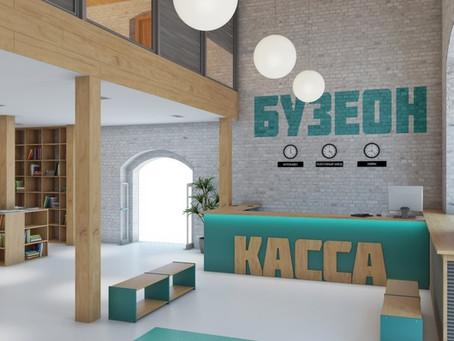 Старейшая российская бумажная фабрика станет местом открытия Музея бумаги
