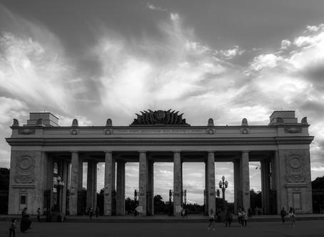 Парк Горького времен СССР
