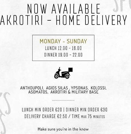 Delivery Akrotiri.jpg