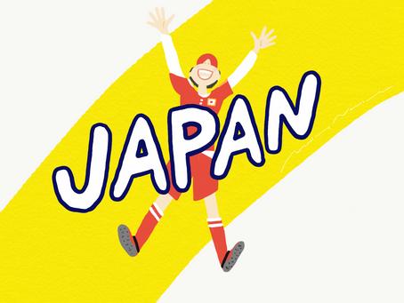 がんばれ!日本!