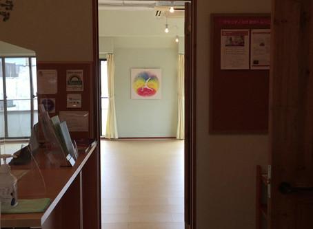 クリパル・ジャパン下北沢ヨガスタジオ閉店のお知らせ