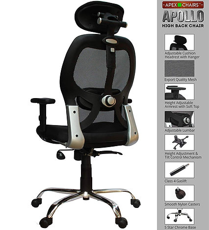 Apollo Highback Adjustable