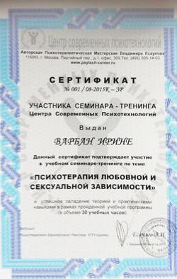 13451162_1030328483710449_273085156_nn