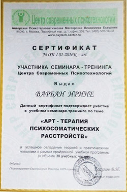 13435721_1030329040377060_636293935_nn