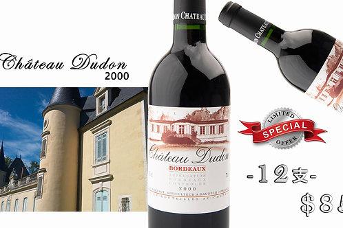 FR253 Château DUDON 2000