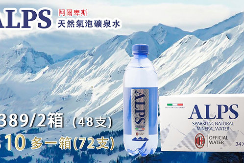 IW068	Alps Sparkling Water 500ml x72