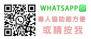 whatsapp'.jpg