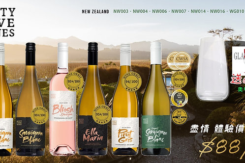 Misty Cove Wines Marlborough Set