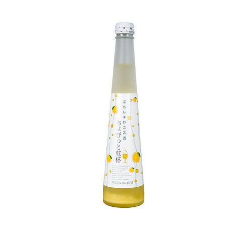 JW005 Sparking Sake Yuze
