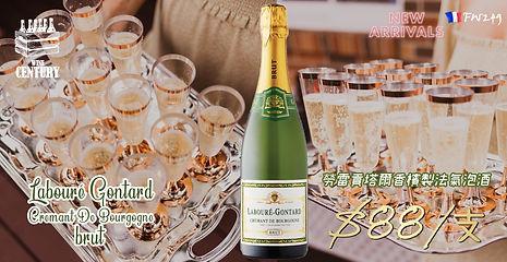 FW249 Laboure Gontard Brut Aop Cremant De Bourgogne=.jpg