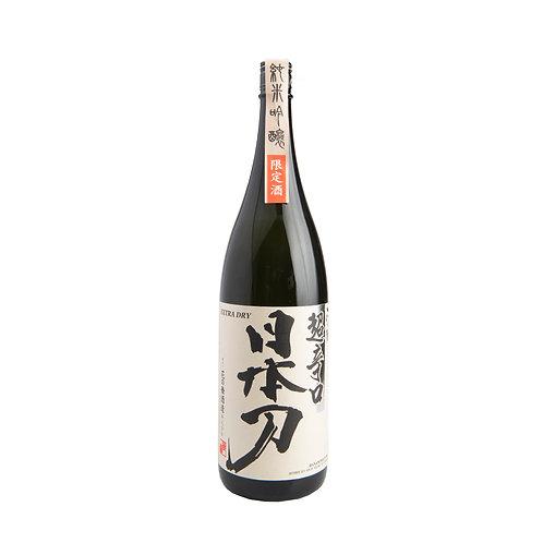 JW046 日本刀超辛口純米吟釀清酒 1800ml