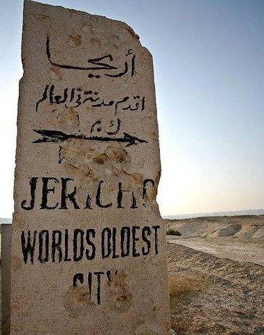 Jericho.jpg
