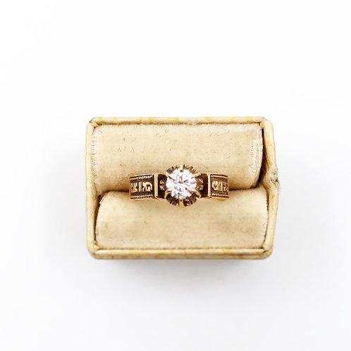 Victorian Era Engagement Ring