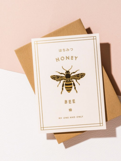 Honey Bee My One And Only
