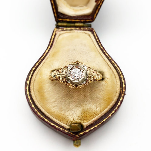 English Diamond Engagement Ring