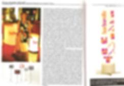 Club Magazine.jpg