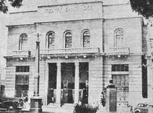 teatro-santander-historia-3.jpg