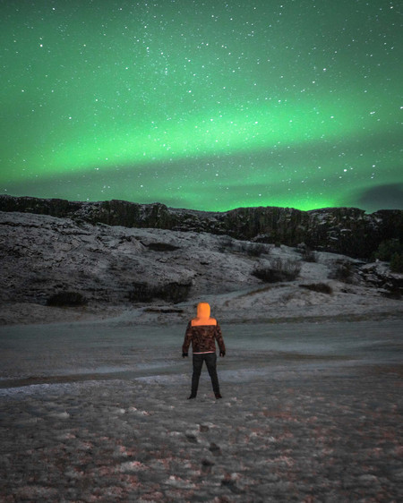 Gazing at the Northern Lights.
