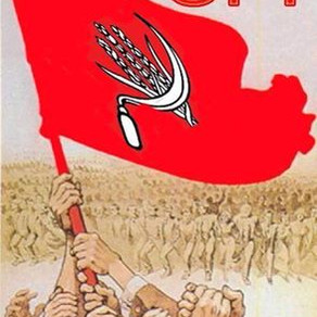 CPI Extends Support to Farmers' 'Black Day' Protest on May 26