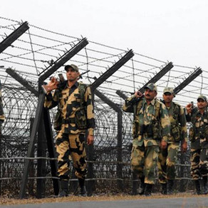 Reconsider Unilateral Move to Extend BSF Jurisdiction