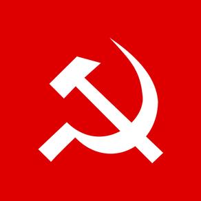 CPI Deplores Hurried Corporatisation of Ordnance Factories