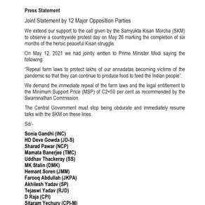 Joint Statement by 12 Major Opposition Parties