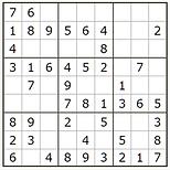 ゲームコース_数独