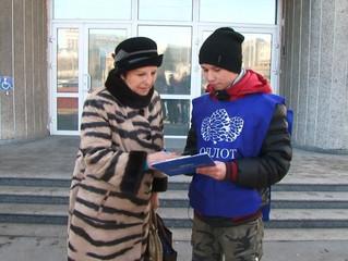 «Оплот» требует у властей контролировать безопасность хлеба на омских прилавках