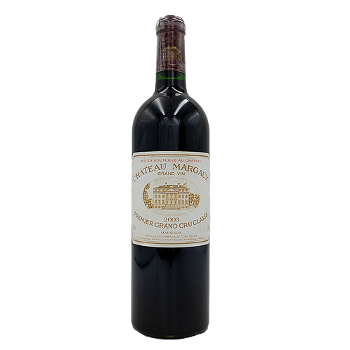 Chateau Margaux 2017 (6 Bottles)