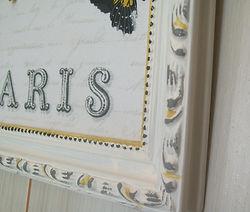 Cadre PARIS PAPILLON 2.jpg