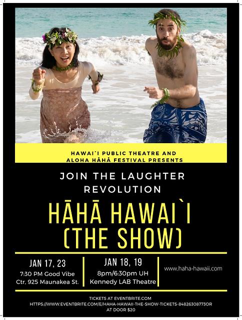 Haha-Poster-2020.png