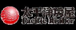 logo-太平洋房屋.png