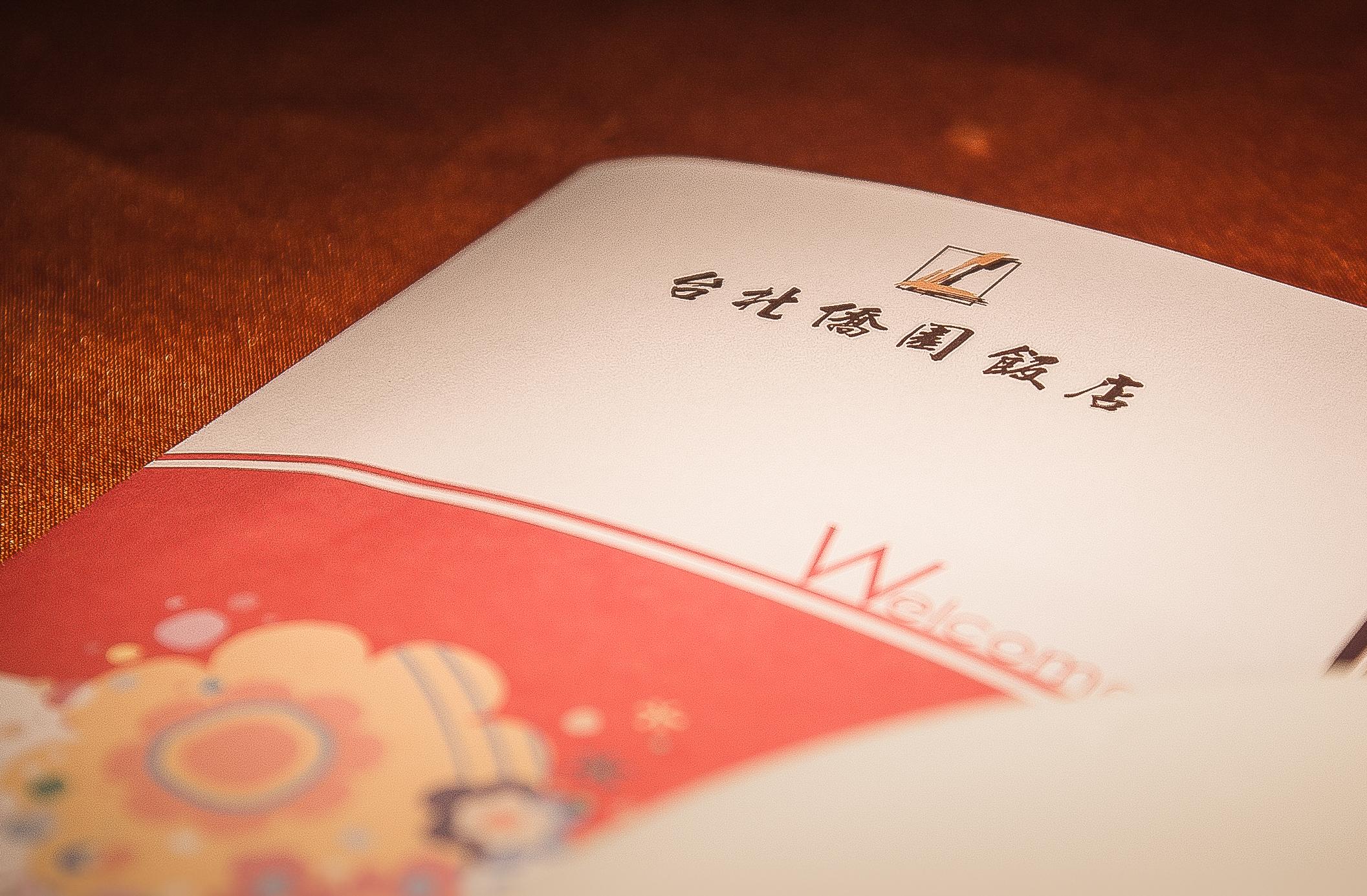 Wedding-婚攝Q比-酷比攝影-CUBY-PHOTOGRAPHY-台北僑園飯店-02