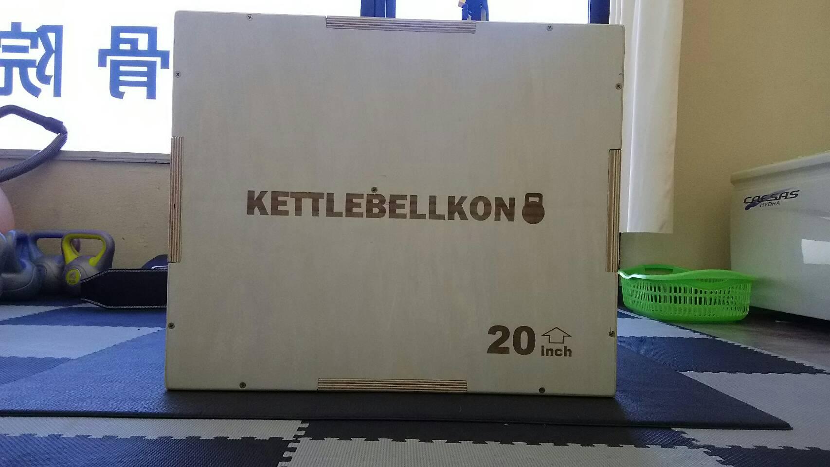 プライオボックス