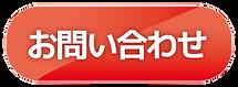 スクリーンショット 2021-01-13 13.53.37.png