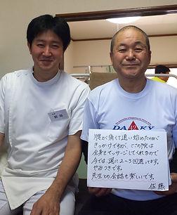 前田はりきゅう整骨院、患者様の声「腰が痛くて通い始めたのがきっかけですが、 ここの院は全身をマッサージしてくれるので、 今では週に2~3回通っています。やみつきです。 先生との会話も楽しいです。(佐藤)」