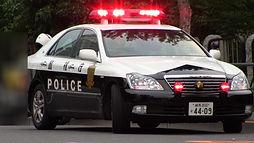 前田はりきゅう整骨院、まずは警察へ交通事故の届け出