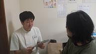 前田はりきゅう整骨院、治療の開始