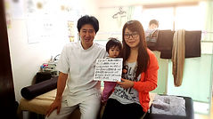 前田はりきゅう整骨院、家庭的な雰囲気を大事にして、患者様が来やすい院を目指しています