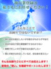 旅行業LP_edited-1.jpg