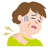前田はりきゅう整骨院、肩こりや肩の痛みでお困りではありませんか?