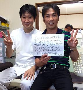 前田はりきゅう整骨院、患者様の声「ゴルフで痛めたヒジを治したいのがキッカケで、 こちらの院に通っています。 治療のおかげで今はだいぶ楽になり、 ゴルフも出来るようになりました。 これからもよろしくお願いします。(井上))」
