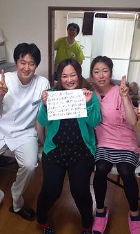 前田はりきゅう整骨院、患者様の声「この院に通い始めて、前田先生の治療を受け、 とても楽になりました。1週間がんばれます。 足のオイルマッサージも最初は痛かったけれど、 今はむくみも取れ、気持ちいい♥が増えました。 来週も来ま〜す^。^(平賀)」