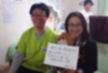 前田はりきゅう整骨院、患者様の声「最近、通い始めましたが、毎日でも来たいくらい 気持ちいい~♥です。来週も来ま~す!!(みわこ♥)」