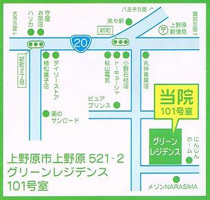 前田はりきゅう整骨院アクセス・地図・はこちら