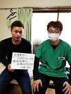交通事故でお世話になっています。腰の筋肉の張りと首の痛みが治ってきました。佐藤将仁