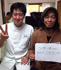 前田はりきゅう整骨院、経験豊富な院長が自ら鍼治療を行います