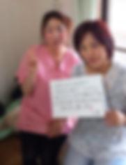 前田はりきゅう整骨院、患者様を大切にしたいというスタッフ達です