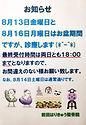line_oa_chat_210804_165948.jpg