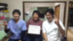前田はりきゅう整骨院、患者様の声「捻挫で足を痛めた時に、すぐ対応してくれて再発しないためのアドバイスもしてくれて、とても助かっています。優しい山田先生に治療してもらって、体も楽になりました。これからも通います。(みっちゃん♥)」
